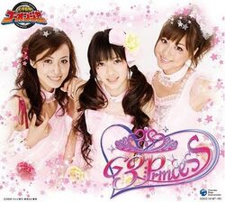 G3 Princess
