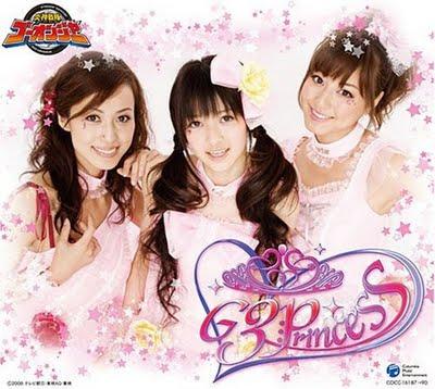 File:G3 Princess.jpg