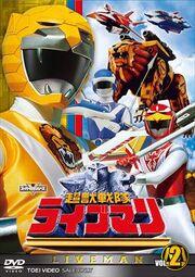 Liveman DVD Vol 2