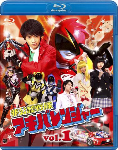 File:Akibaranger Blu-ray Vol 1.jpg