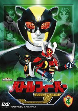 File:BFJ DVD Vol 4.jpg