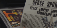 Space Sports Extra