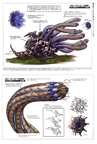 File:Wormconcept.png