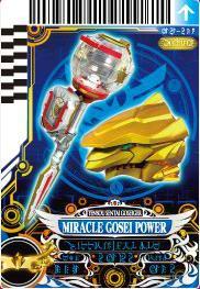 File:GoseiBlue Miracle Power card.jpg