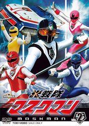 Maskman DVD Vol 2