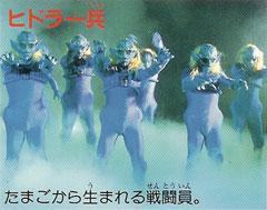File:Hidrer Soldiers.jpg