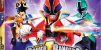 Power Rangers Super Samurai Volume 2: Super Showdown