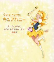 Cure Honey