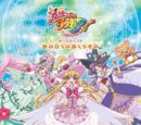 Mahou Tsukai Pretty Cure! Vocal Best A Gift From Our Hands
