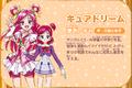 Cure Dream Kiseki no Mahou