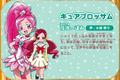 Cure Blossom Kiseki no Mahou