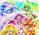 Smile Pretty Cure! DVD and Blu-ray