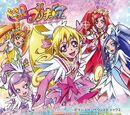 Doki Doki! Pretty Cure Original Soundtrack 2: Pretty Cure Sound Arrow!!