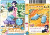 Summercard43