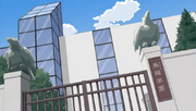 Private Torigoe Academy