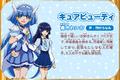 Cure Beauty Kiseki no Mahou