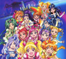 Películas/Pretty Cure All Stars