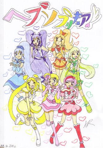 File:Heaven Pretty Cure Poster by Manga Magician Girl1.jpg