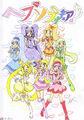 Thumbnail for version as of 11:14, September 16, 2011