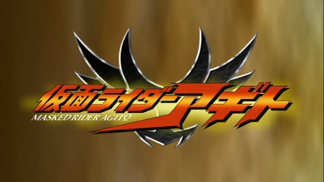File:800px-Kamen Rider Agito Banner.png
