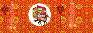 The Price is Right Chinese New Year 2014 Logo with Background