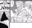 Ochi/Oishi vs Heracles/Evangelus