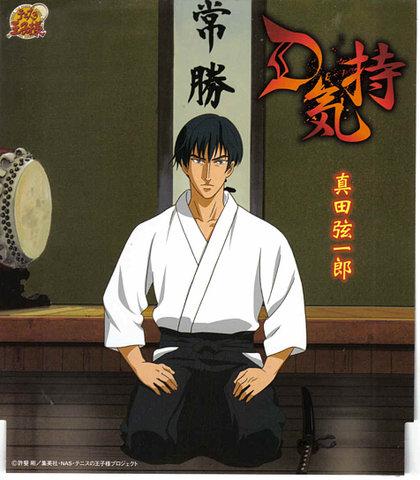http://vignette3.wikia.nocookie.net/princeoftennis/images/e/ec/D_Kimochi.jpg/revision/latest?cb=20130213101921