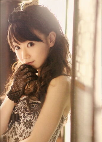 File:Nana Mizuki.jpg