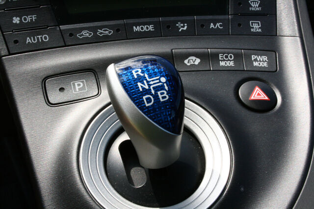 File:Shift lever with modes buttons.jpg