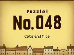 Puzzle-48