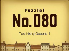 File:Puzzle-80.png