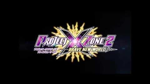 Ride On Sea (Project X Zone 2)