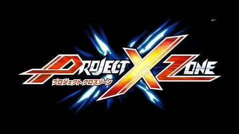 Music Project X Zone -Trembling City of Aris-『Extended』