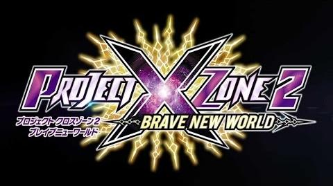 Cathedral ~ Hidden Forbidden Holy Ground (.hack INFECTION) - Project X Zone 2 Brave New World Musi