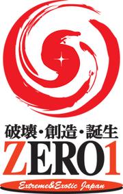 Pro Wrestling ZERO1-MAX-Logo