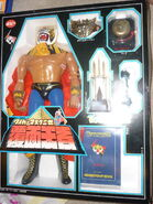Tiger Mask II Toy 1