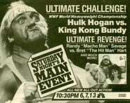 Saturday Night's Main Event XIII Ad