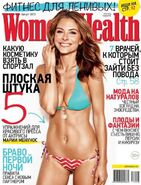 Women's Health - August 2013 (Russia)