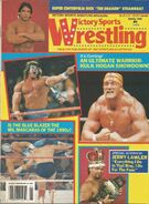 Victory Sports Wrestling - Spring 1989
