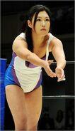 Natsu Sumire