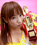 Yuuri Haruka