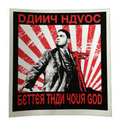 Danny Havoc Propaganda Decal