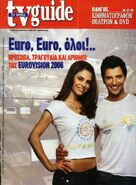 TV Guide - May 14, 2006 (Greece)