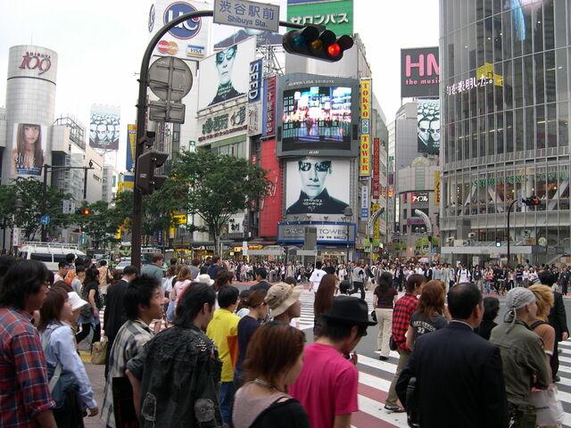 File:Shibuya tokyo.jpg