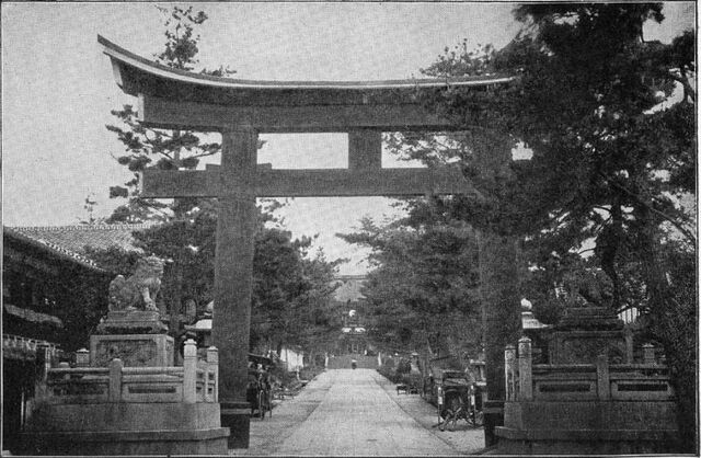 File:Shinto shrine.jpg