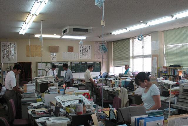 File:'s-Room.jpg