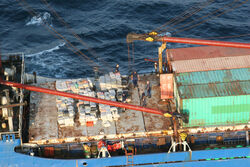 MV Gatun Cocaine seizure by USCG
