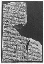 Sumerian creation myth