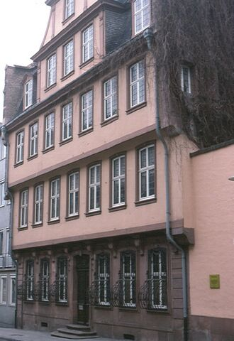 File:Goethe birthplace.jpg
