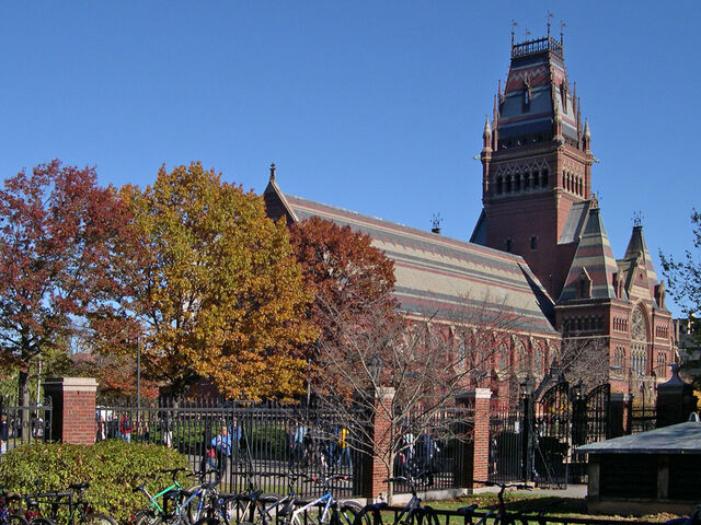 File:Harvard college - annenberg hall.jpg